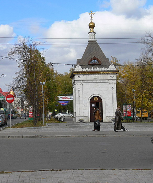 Часовня Александра Невского. Барнаул. Фото