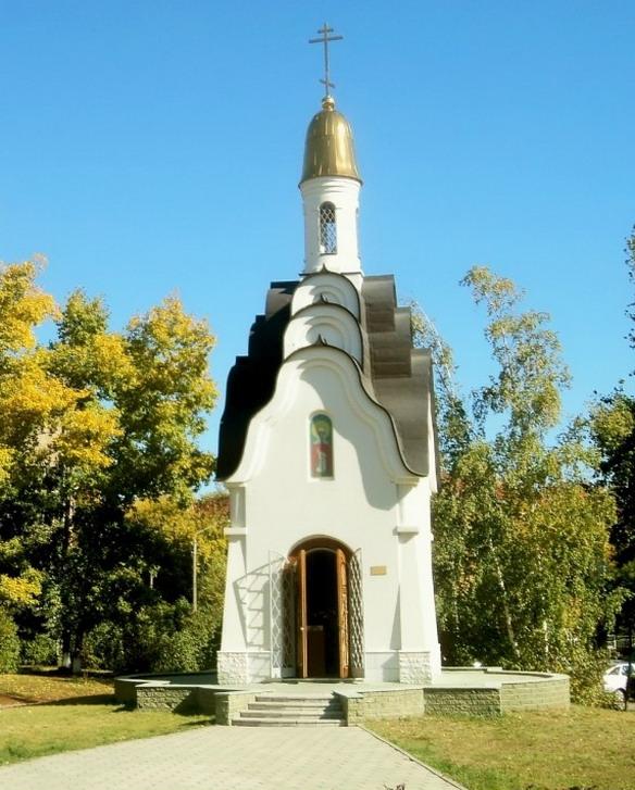 Часовня Святой мученицы Татьяны. Барнаул. Фото