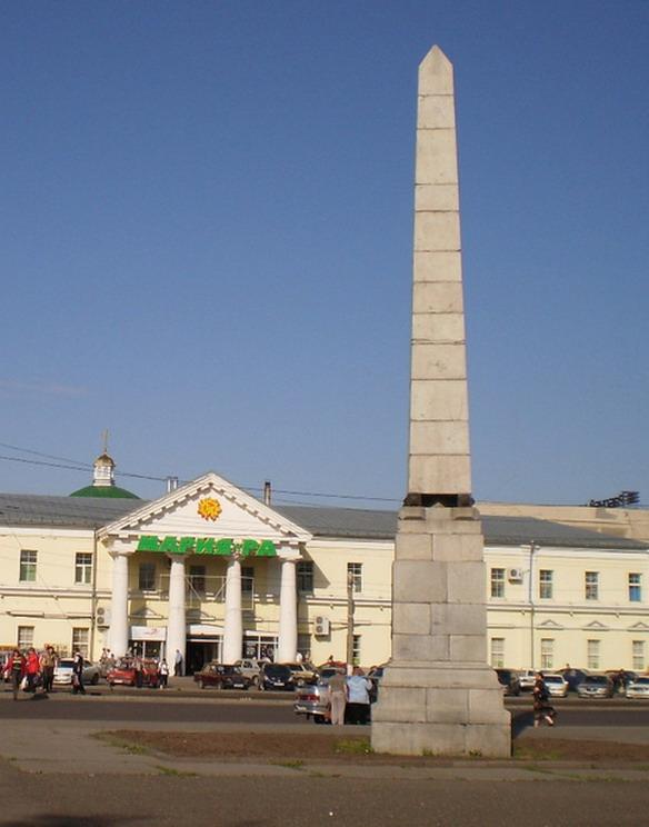 Демидовский столп. Барнаул. Фото