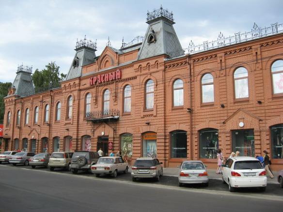 Магазин Красный. Барнаул. Фото