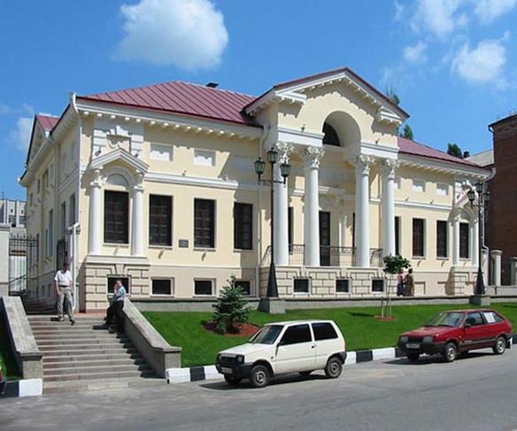 Белгородский литературный музей. Белгород. Фото