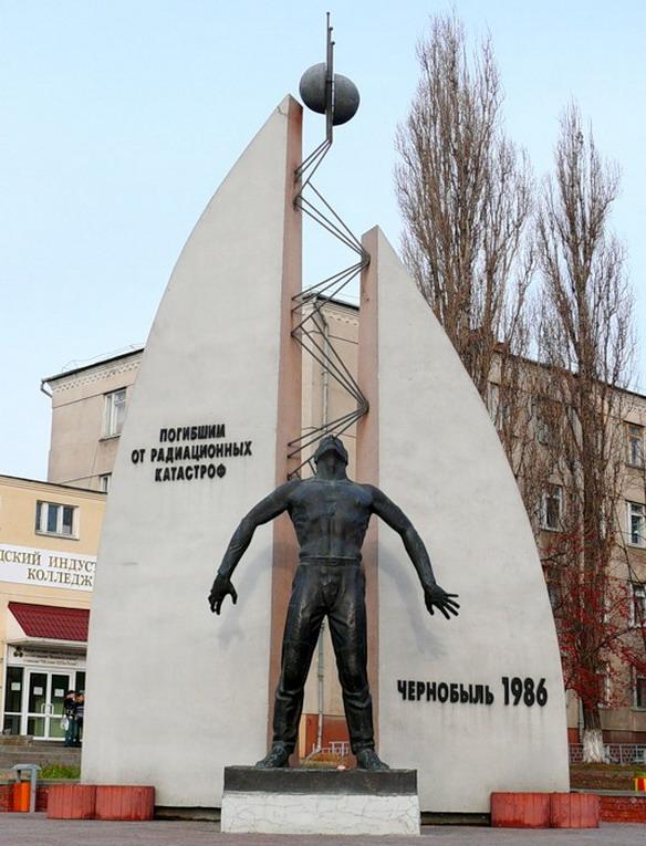 Памятник жертвам Чернобыля. Белгород. Фото