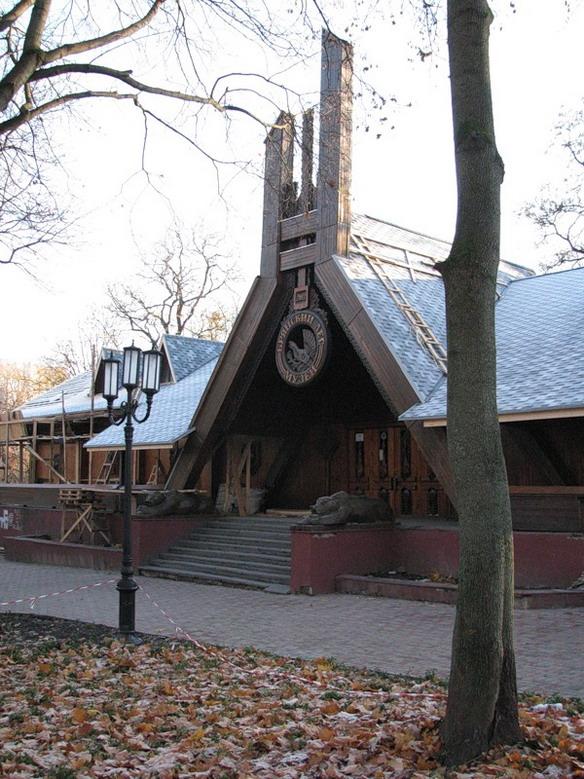 Музей «Брянский лес». Брянск. Фото