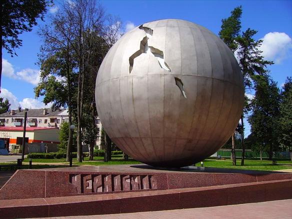 Памятник жертвам Чернобыля. Брянск. Фото