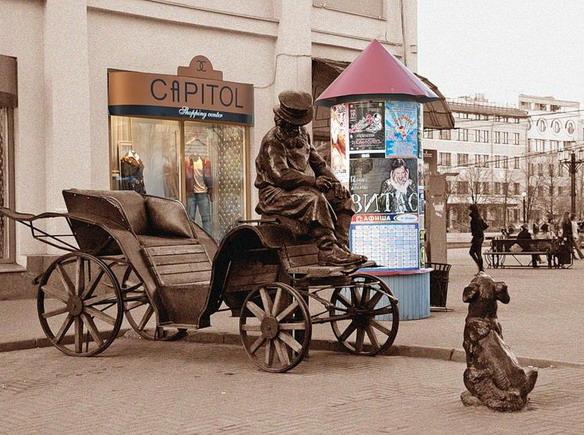 Челябинск. Фото