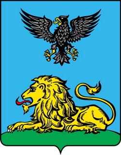 Белгородская область. Герб