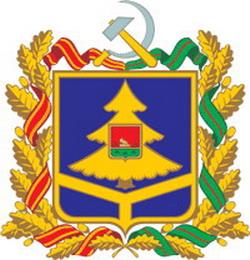Брянская область. Герб