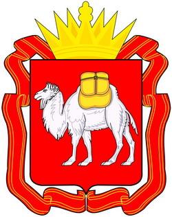 Челябинская область. Герб