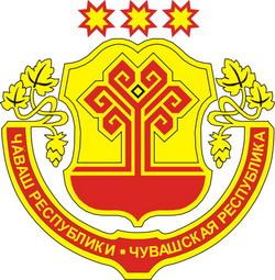 Чувашская Республика. Герб
