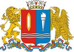 Ивановская область. Герб