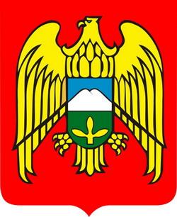 Республика Кабардино-Балкария. Герб