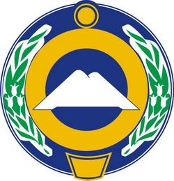Республика Карачаево-Черкесия. Герб