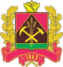 Кемеровская область. Герб