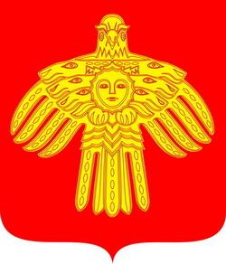 Республика Коми. Герб