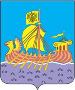 Костромская область. Герб