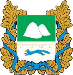 Курганская область. Герб