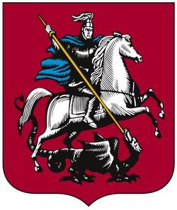 Город Москва. Герб