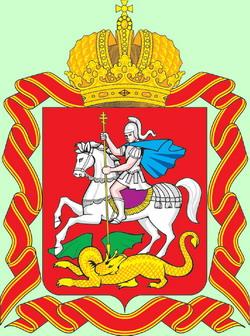 Московская область. Герб