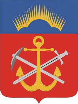 Мурманская область. Герб