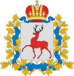 Нижегородская область. Герб