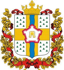 Омская область. Герб