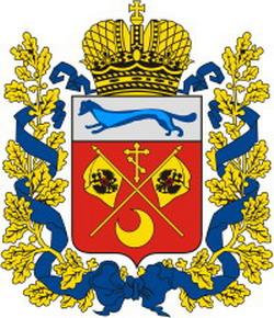 Оренбургская область. Герб