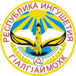 Республика Ингушетия. Герб