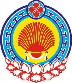 Республика Калмыкия. Герб