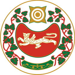 Республика Хакасия. Герб