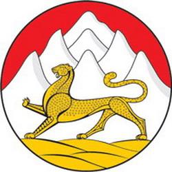 Республика Северная Осетия. Герб