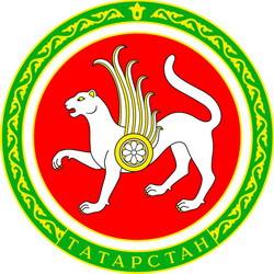 Республика Татарстан. Герб
