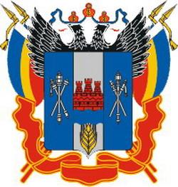Ростовская область. Герб