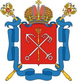 Город Санкт-Петербург. Герб