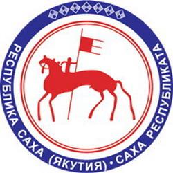 Республика Саха(Якутия). Герб