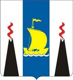 Сахалинская область. Герб