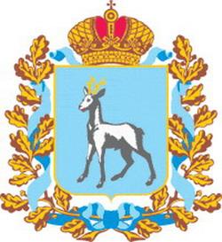Самарская область. Герб