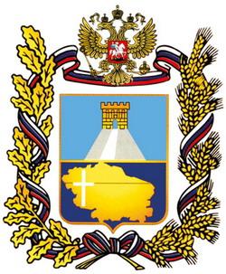 Ставропольский край. Герб