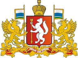 Свердловская область. Герб
