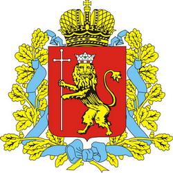 Владимирская область. Герб