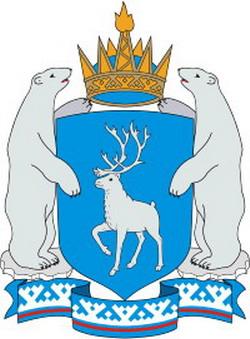 Ямало-Ненецкий АО. Герб