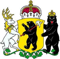 Ярославская область. Герб