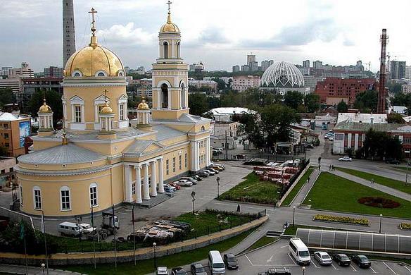 Екатеринбург. Фото