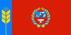 Алтайский край. Флаг