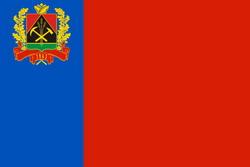 Кемеровская область. Флаг