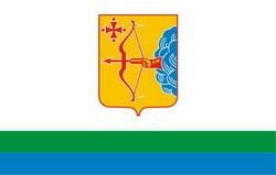 Кировская область. Флаг