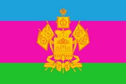 Краснодарский край. Флаг