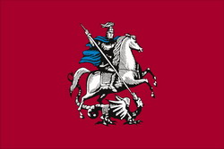 Город Москва. Флаг