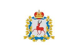Нижегородская область. Флаг