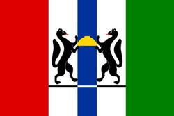 Новосибирская область. Флаг