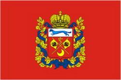 Оренбургская область. Флаг